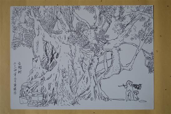 榕树简笔画图片