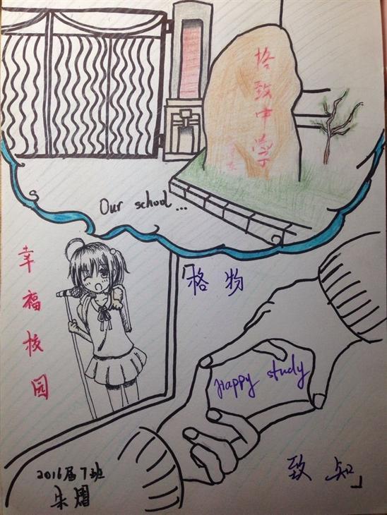 儿童画 简笔画 手绘 线稿 548_730 竖版 竖屏